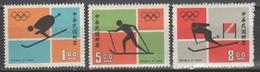 Taiwan 1972 - Olimpiadi            (g5410) - 1945-... Republic Of China