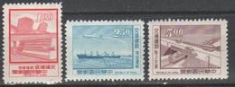 Taiwan 1972 - Comunicazioni            (g5411) - 1945-... Republic Of China