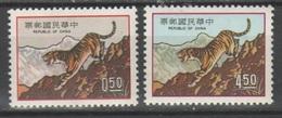 Taiwan 1973 - Anno Della Tigre            (g5412) - 1945-... República De China