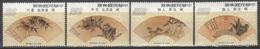 Taiwan 1973 - Ventagli            (g5413) - 1945-... Republic Of China