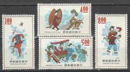 Taiwan 1973 - Folklore             (g5415) - 1945-... Republic Of China