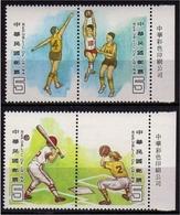 Taiwan 1988 - Sport             (g1165) - 1945-... Republic Of China