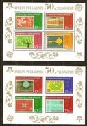 Turquie Turkije 2005 Yvertn° Bloc 42-43 *** MNH  Cote 17,50 Euro 50 Ans Europa 50 Jaar Faune - 1921-... République