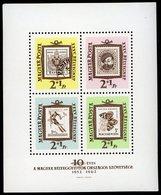 1962 Hungary / Magyar / Hongrie. Block BF N°42 / ** MNH / Catalog Price (cote) 10 € - Blocchi & Foglietti