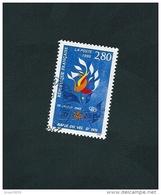 N° 2965 Commémoration De La Rafle Du Vel D'hiv Oblitéré ROND TIMBRE FRANCE 1995 - France