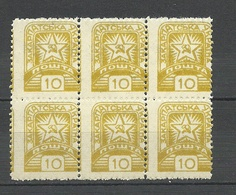 Carpatho Ukraine Karpatien - UKRAINE UKRAINA 1945 Michel 81 As 6-block * - Ukraine