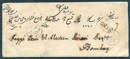 1865 Egypt Cairo Cover - Bombay India Via Suez - Égypte