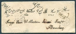 1865 Egypt Cairo Cover - Bombay India Via Suez - Egypt
