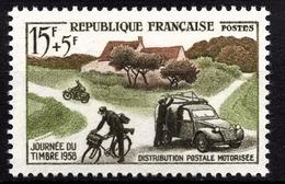 FRANCE 1958 - Y.T. N° 1151  - NEUF** /3 - France