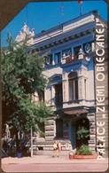 Telefonkarte Polen - Palace Ziemi Obiecanej (1) - Poland