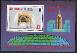 Jersey 1994  Chinese New Year - Year Of The Dog International Stamp Exhibition HONG KONG '94 Mi Bloc 8, MNH(**) - Jersey