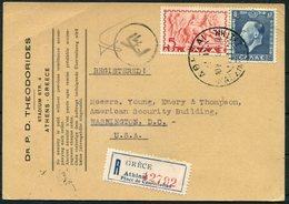 1940 Greece Athens Place De Constitution Registered Postcard. Gulf Oil Corporation, Iranian Patent - Washington USA - Greece