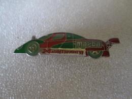PIN'S   MAZDA 24 H LE MANS  1991 - Rallye