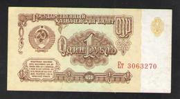 USSR 1R 1961 Series Ет  UNC - Russia