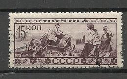 RUSSLAND RUSSIA 1933 Michel 445 O - Gebraucht
