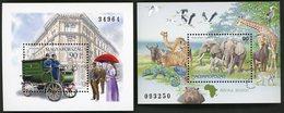 1997 Hungary / Magyar / Hongrie. Block BF N° 242 + 243 / ** MNH / Catalog Price (cote) 8 € - Blocchi & Foglietti