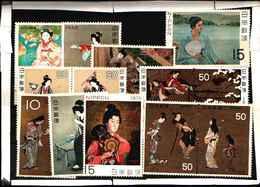 5916BIS ) GIAPPONE LOTTO FRANCOBOLLI-QUARI-ARTE -MNH** - Collections, Lots & Series