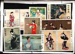 5917BIS ) GIAPPONE LOTTO FRANCOBOLLI-QUARI-ARTE -MNH** - Collections, Lots & Series