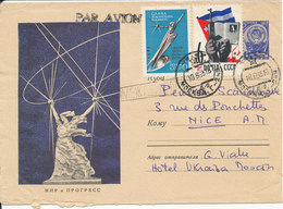 USSR Postal Stationery Cover Uprated And Sent France 16-6-1963 - Unclassified
