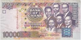 Ghana 10.000 Cedis 4-8-2003 Pk 35 B Firma 11 Ref 1 - Ghana