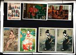 5919BIS ) GIAPPONE LOTTO FRANCOBOLLI-QUARI-ARTE -MNH** - Collections, Lots & Series