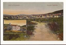 Grèce Nouvelle Anchialos - Griekenland