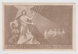 AKEO Card About Esperanto Anthem - Esperanto Himno - Esperanto