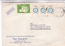 1982 COMMERCIAL COVER- ASOCIACIN HELENICA SOCORROS MUTUOS SAN DEMETRIO. CIRCULEE BUENOS AIRES ARGENTINE.- BLEUP - Lettres & Documents