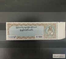 Myanmar Court Fee Stamp K1000 MNH - Myanmar (Burma 1948-...)