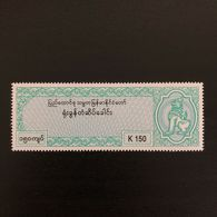 Myanmar Court Fee Stamp K150 MNH - Myanmar (Burma 1948-...)