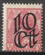 1923 Opruimingsuitgifte NVPH 117 MH/*/ongestempeld Hinged - Ongebruikt