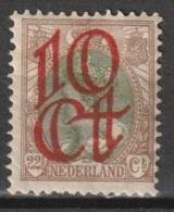 1923 Opruimingsuitgifte NVPH 120 MH/*/ongestempeld - Ongebruikt