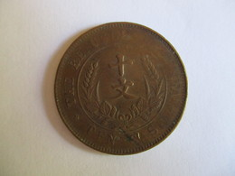 China: 10 Cash 1920 - Henan - China