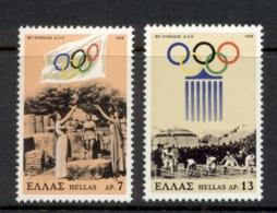 Greece 1978 International Olympic Committee IOC MUH - Greece