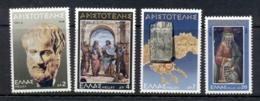 Greece 1978 Aristotle MUH - Greece