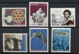 Greece 1978 Anniversaries MUH - Greece