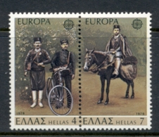 Greece 1979 Europa Rural Mailman Pr MUH - Greece
