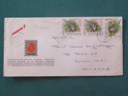 Portugal 1977 Cover To Holland - Birds - Philatelic Exposition Portucale 77 - 1910-... République