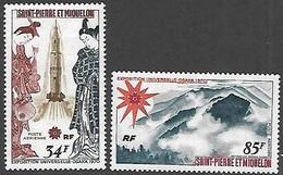 St Pierre Et Miquelon  1970   Sc#C45-6  Osaka Airmails Set  MLH   2016 Scott Value $64 - Unused Stamps