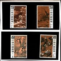 5924BIS ) La Cina. ROC. Taiwan SG 577-580, Antichi Dipinti Cinesi (3rd Serie)  -MNH** - 1945-... Republic Of China