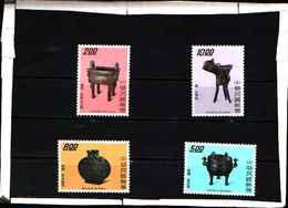 5926BIS ) Formosa - Correo 1975 Yvert 1042/5 ** Mnh Arte De Bronce  -MNH** - 1945-... Republic Of China
