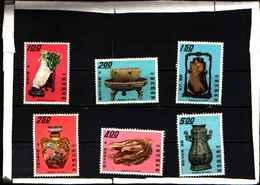 5927BIS ) Formosa - ARTE ANTICA-VASI STATUETTE   -MNH** - 1945-... Republic Of China