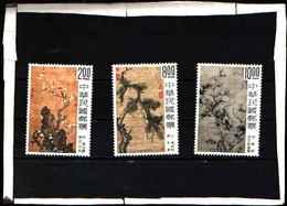 5928BIS ) Formosa - ARTE -QUADRI  1977 Yvert 1103/5  Pinturas   -MNH** - 1945-... Republic Of China