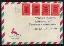 Algeria  1985  Airmail Cover To India  # 05918 D  Inde Indien - Algeria (1962-...)