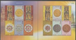 THAILAND - 2008 Holy Doorkeepers Perf Between Sheet. Without Imprint. MNH ** - Thailand