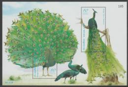 THAILAND - 2008 Peacock Bird Sheet. MNH ** - Thailand