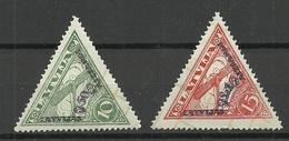 FAUX Fälschung LETTLAND Latvia 1931 Michel 190 - 191 A FAKE * - Lettland