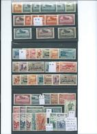 Colonies Françaises : MAROC, Lot Poste Aérienne, Cote 184 €. - Collections (without Album)