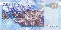 Kazakhstan 2003. 10000 Tenge. Snow Leopard.XF. - Kazakhstán