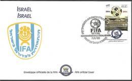 Israel 2004 Mi 1771 FDC ( FDC ZS10 ISR1771 ) - Israele